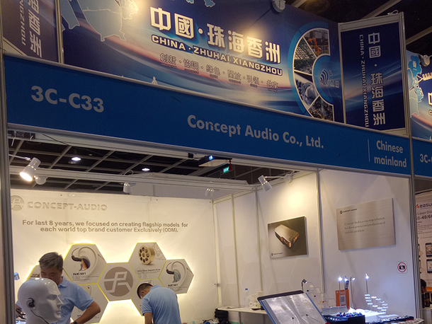 Concept Audio went to HK for the HKTDC Electronics Fair Spring Edition as a technical based factory
